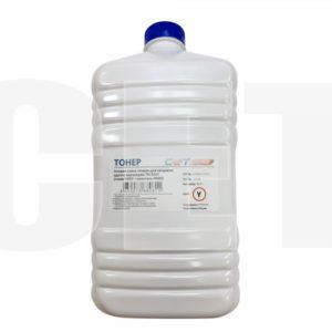 Тонер NF6Y + носитель NF6D для KONICA MINOLTA
